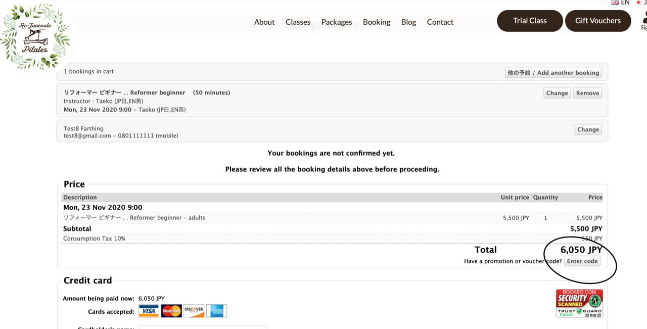 Screenshot voucher redemption process